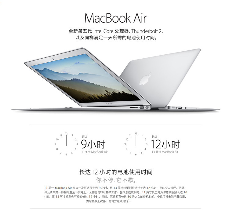 苹果 MacBook Air(MJVM2CH/A)笔记本
